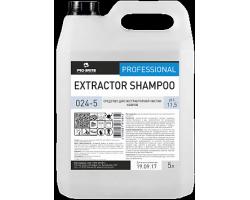 EXTRACTOR SHAMPOO Средство для  чистки ковров