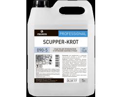 SCUPPER-KROT жидкость для устранения засоров