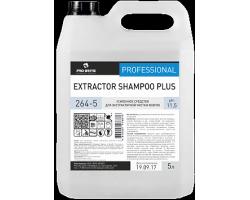 EXTRACTOR SHAMPOO PLUSСредство для чистки ковров