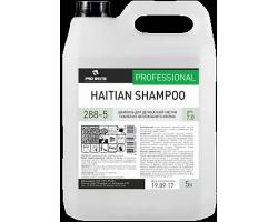 HAITIAN SHAMPOOШампунь для деликатной чистки