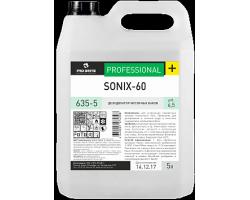 SONIX 60Дезодоратор сточной воды