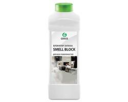 """Защитное средство от запаха """"Smell Block"""""""